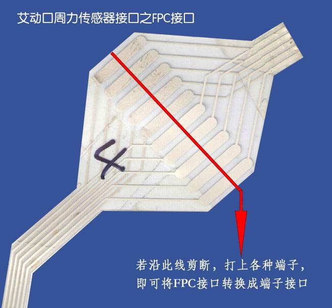 压电膜的横向压电性 麦克风,噪声消声麦克风,电话送话器,双压电晶片换